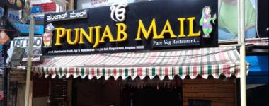 Punjab Mail - Malleshwaram - Bangalore