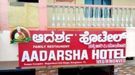 Hotel Adharsha - Nagarbhavi - Bangalore