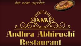 Andhra Abhiruchi - Brookefield - Bangalore