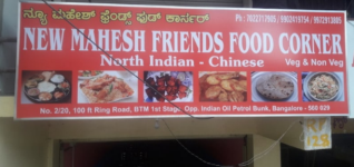 New Mahesh Friends Food Corner - BTM Layout - Bangalore