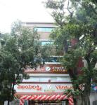 Vijayalakshmi - Basavanagudi - Bangalore