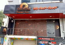 Cafe Del Sol - Nagarbhavi - Bangalore