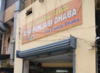 Mini Punjabi Dhaba - Banashankari - Bangalore