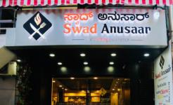 Swad Anusaar - Malleshwaram - Bangalore