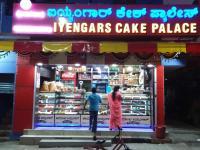 Hasanamba Iyengar cake - Jayanagar - Bangalore