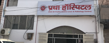 Pratha Hospital - Harsh Nagar - Kanpur