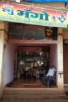 Hotel New Mango - Vengurla - Ratnagiri