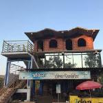 Ankita Hotel And Resort - Kudal - Ratnagiri