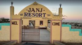 Janj Resort - Sam Sand Dunes - Jaisalmer
