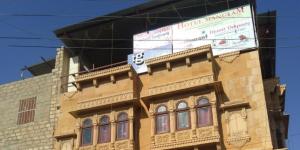 Hotel Manglam - Hanuman circle - Jaisalmer