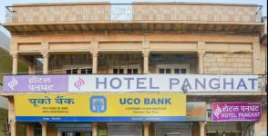 Hotel Panghat - Gandhi Nagar - Jaisalmer
