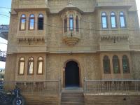 Hotel Golden Paradise - Dhibba Para - Jaisalmer
