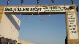 Royal Jaisalmer Resort - Sam Sand Dunes - Jaisalmer