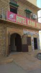 Hotel Karni Villas - Ring Rd - Jaisalmer
