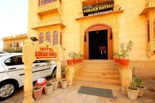 Hotel Gorakh Haveli - Dhibba Para - Jaisalmer