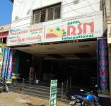 Hotel Rsn International - Sannathi Street Temple - Rameswaram