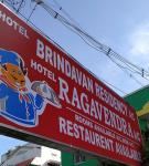 Hotel Ragavendra - 43e East Street - Rameswaram
