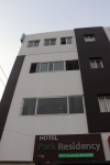 Hotel Park Residency - Andhra Ratna Road - Vijayawada