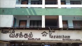 Hotel Vasantham - Cumbum - Theni