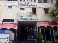 Sri Radhakrishnaa Lodge - Cumbum - Theni