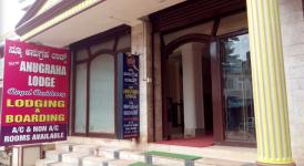 Anugraha Hotel - Bejai - Mangalore