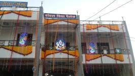 Hotel Vidhya Palace - Merta Road - Nagaur