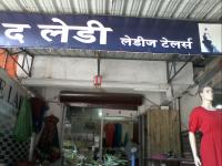 The Lady - Mulund East - Mumbai