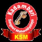 Kadambari Sangeet Mahavidyalaya - Vaishali - Ghaziabad