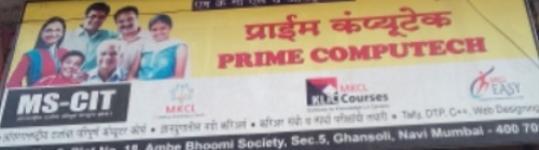 Prime Computech - Navi Mumbai