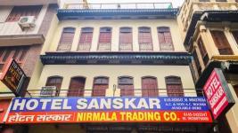 Hotel Sanskar - Ajmer