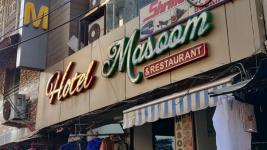 Hotel Masoom - Ajmer