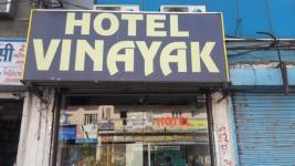 Hotel Vinayak - Ajmer