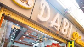 Hotel Dabi Palace - Ajmer