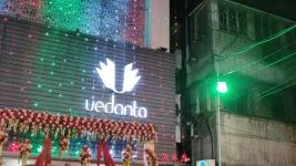 Treebo Vedanta Hotel - Kolkata