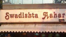 Swadista Aahar - BTM Layout - Bangalore