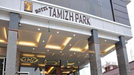 Hotel Tamizh Park - Pondicherry