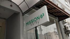 Mission 63 Hotel - Pondicherry