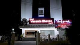 Ungal Vasantabhavan Residency - Pondicherry