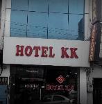 Hotel KK - Ludhiana
