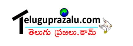 teluguprazalu.com