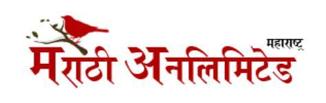 Marathi-unlimited.in