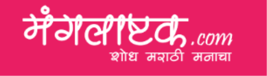 Mangalashtak.com