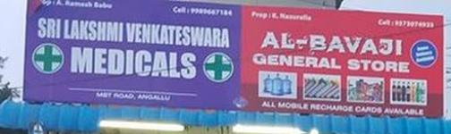 Al Bavaji General Store - Angallu - Anantapur