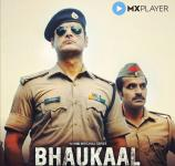 Bhaukaal