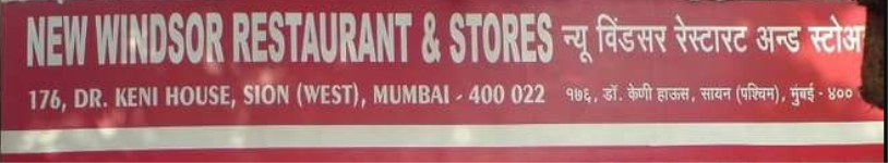 New Windsor restaurant and Stores - Sion West - Mumbai
