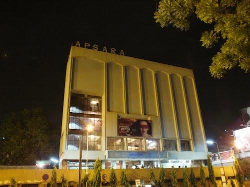Apsara Cinema - Kankaria - Ahmedabad