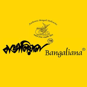 Bangaliana hsr layout bangalore review menu for 13th floor bangalore phone number