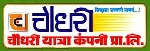 Chaudhari Yatra Co - Nashik
