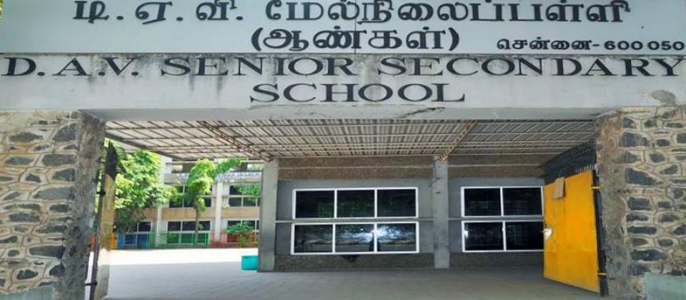 Dav School - Chennai