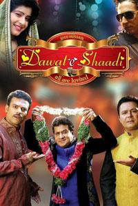 Dawat E Shaadi